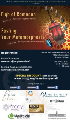 Fiqh-of-Ramadan-and-Fasting-Your-Metamorphosis